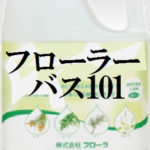 フローラ・バス-102乾燥肌痒みの効果/口コミ検証