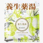 養生薬湯/ 入浴剤 (再春館)